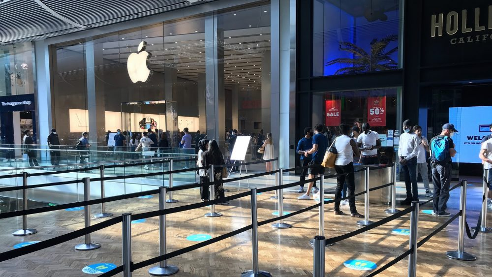 Only a small queue at the Apple Store 23rd June 2020