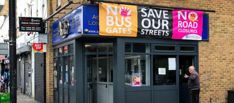 No Bus Gates banner header