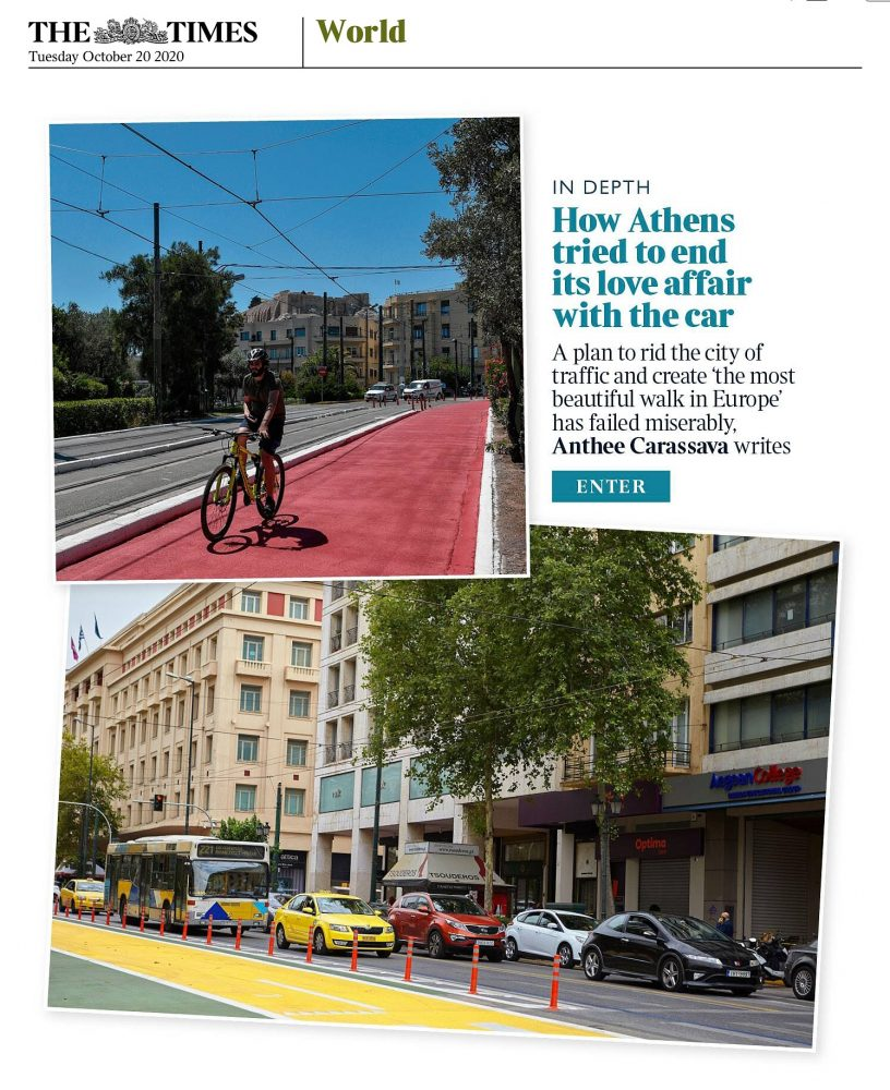Athens cycle lanes - The Times
